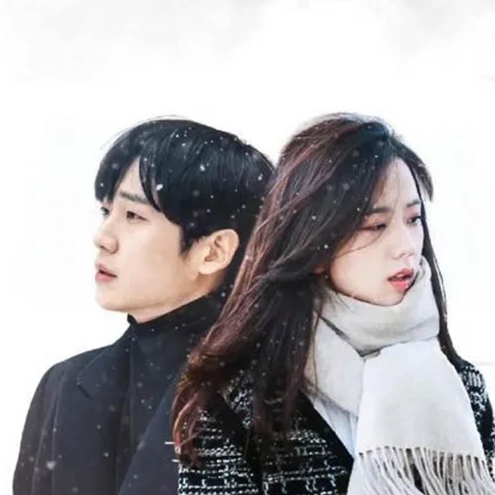 Drama Snowdrop protagonistas