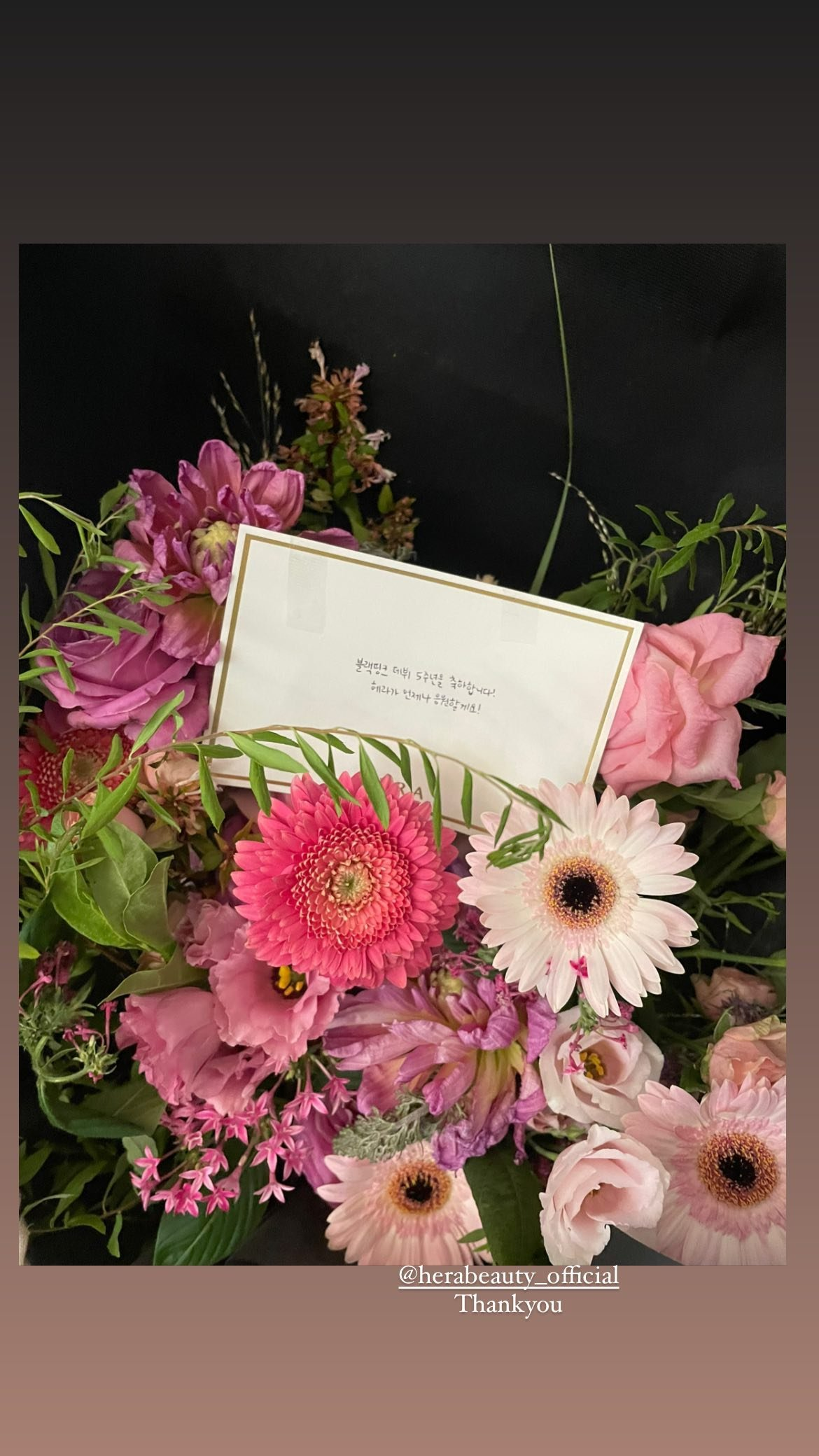 BLACKPINK 5 aniversario flores