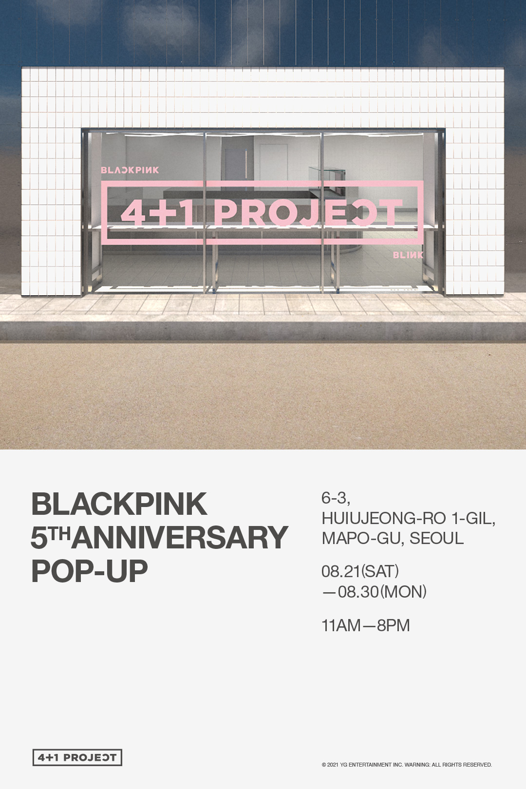 4+1 PROJECT POP-UP